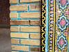 Tile borders-rose patterns