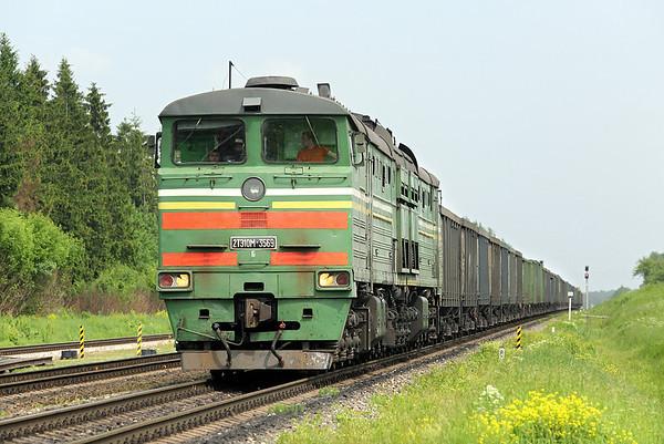 2TЗ10M-3569 Dunski 4/6/2014