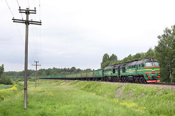 2M62У-0071 Meždārzi 5/6/2014