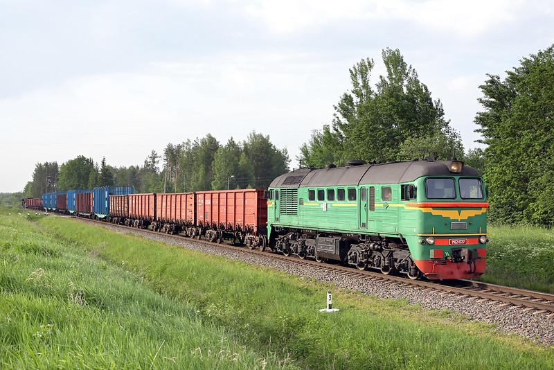 M62-1227 Upenieki 4/6/2014