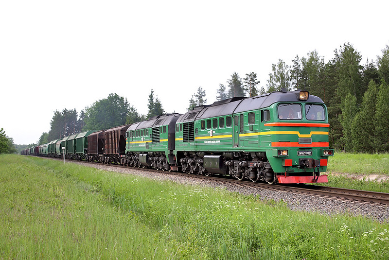 2M62У-0009 Upenieki 4/6/2014