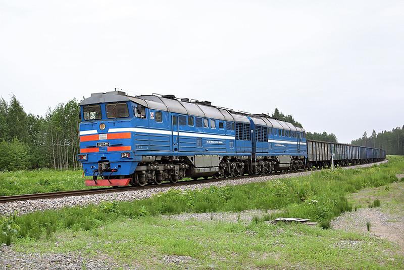 2TЗ116-933 Ruži 4/6/2014