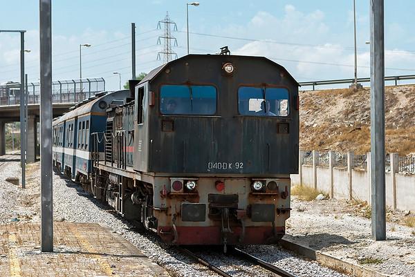 040-DK-92 Lychee Rades 3/8/2010 169 1240 Tunis Ville-Erriadh