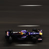 GEPA-23091199011 - FORMULA 1 - Grand Prix of Singapore. Image shows Sebastian Vettel (GER/ Red Bull Racing). Photo: Getty Images/ Mark Thompson - For editorial use only. Image is free of charge