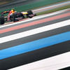 GEPA-14101199015 - FORMULA 1 - Grand Prix of South Korea, Korean International Circuit. Image shows Mark Webber (AUS/ Red Bull Racing). Photo: Getty Images/ Clive Mason - For editorial use only. Image is free of charge