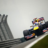 GEPA-15041199005 - FORMULA 1 - Grand Prix of China. Image shows Sebastian Vettel (GER/ Red Bull Racing). Photo: Getty Images/ Clive Mason - For editorial use only. Image is free of charge
