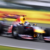 GEPA-09071199002 - FORMULA 1 - Grand Prix of Great Britain. Image shows Sebastian Vettel (GER/ Red Bull Racing). Photo: Getty Images/ Mark Thompson - For editorial use only. Image is free of charge