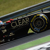 HUNGARIAN GRAND PRIX F1/2012 - BUDAPEST 28/07/2012 - ROMAIN GROSJEAN