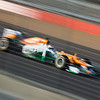 Paul di Resta (GBR) VJM05<br /> Sahara Force India Formula One Team - VJM05 Launch - Silverstone, UK, 03.02.2012 -  Sahara Force India Formula One Team Copyright Free Image