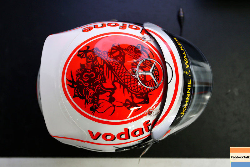 Helmet of Jenson Button at Japanese GP PaddockTalk/Courtesy Of McLaren
