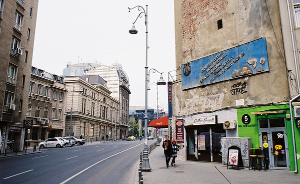 Firma veche pe Calea Victoriei, aprilie 2019, film 35mm