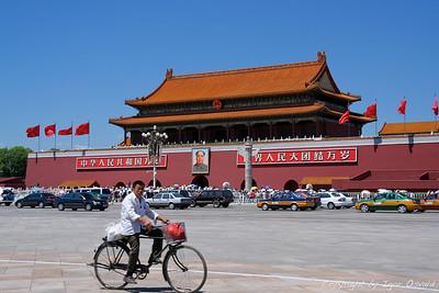 Tiananmen trg/Prepovedano mesto, Peking, Kitajska (2006)