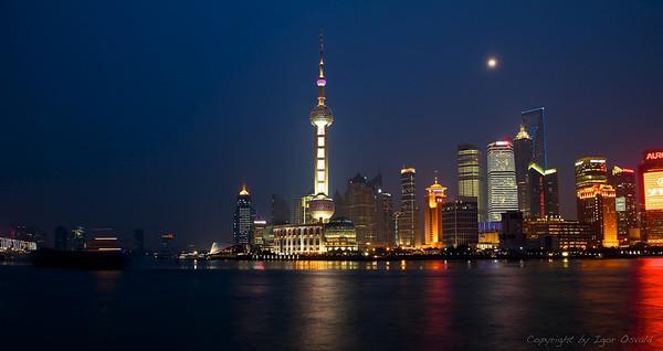 Šanghaj, Kitajska (2011)