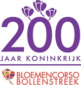 200_jaar_koninkrijk_BCB_164x172