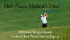 2015 Holy Name Classic  Afternoon Shotgun Round