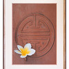 "Photo Entitled ""Long Life Symbol & Lotus Flower"""