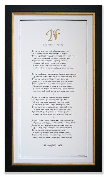 Calligraphy by Annette Reed using Uncial script highlighted with 24 carat gold decorative motifs.