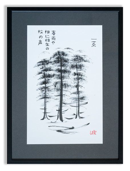 Print of trees by unknown artist