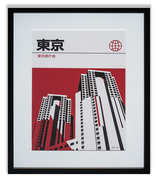 Artwork of skyscrapers, 'Tokyo Red', by James Earnshaw