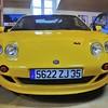 Lohéac (Lohieg) - Manoir de l'Automobile - Hommel Berlinette RS2 - 2000 - France