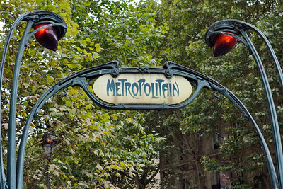 Metro-sign_DSC1185_resize
