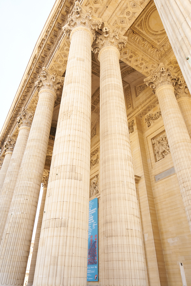 This is the front of the Pantheon