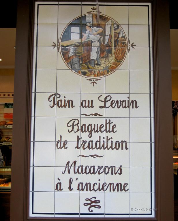 Delicious Glimpses, Le Marais, Paris