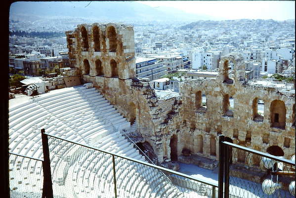 1968 Greek and Athens