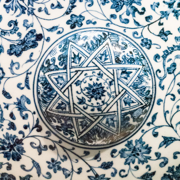 15th C Ming Canteen - Detail