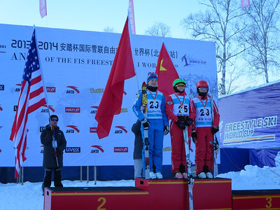 2013 FIS Freestyle Aerials World Cup - Beida Lake, China