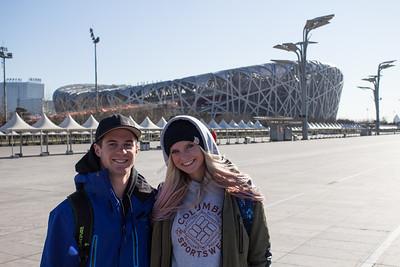 Mac Bohonnon and Kiley McKinnon FIS Freestyle Aerials World Cup - Beijing, China Photo: Greg Heuer/U.S. Ski Team