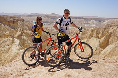 Israel: Jerusalem to Eilat Bike Tour