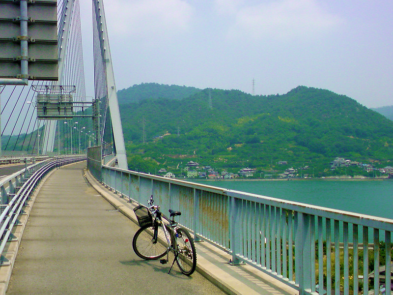 Japan:  Hiroshima & Islands of the Seto Sea