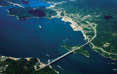 Japan:  Hiroshima & Islands of the Seto Sea