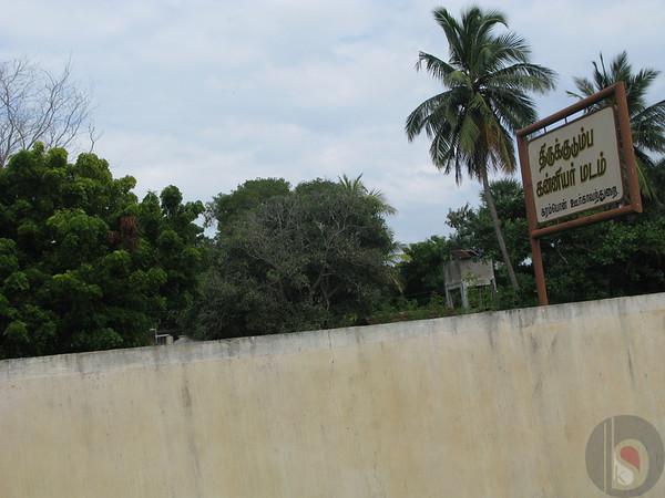 ANU'S  SCHOOL