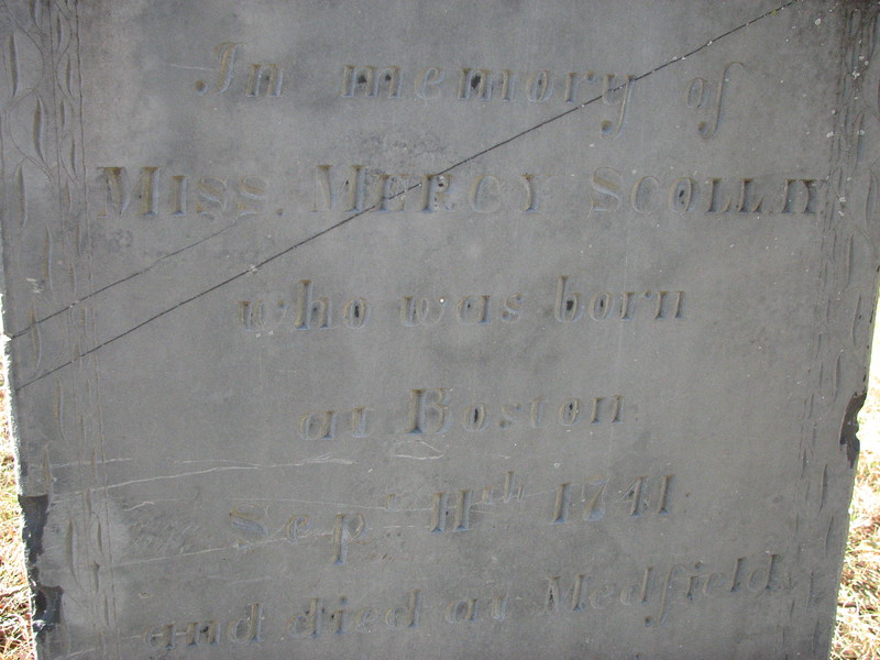 Upper part of the inscription