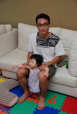 傲雲峰街坊聚會(2008年8月3日)