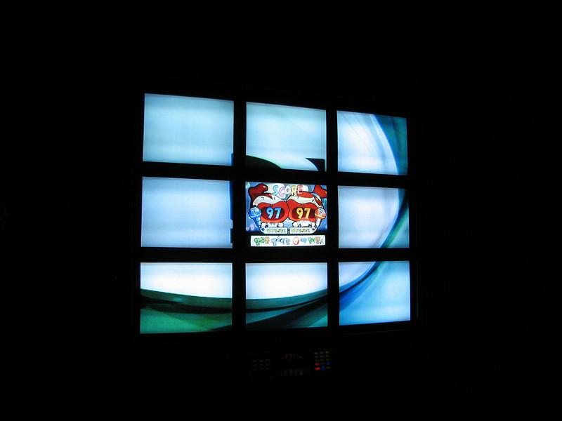 2008 03 15 Sat - Orchid - Sojin Kim & Larry Lee karaoke scores