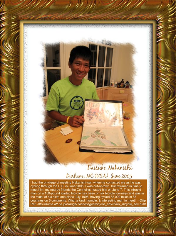 00aFavorite Daisuke with his scrap book [edgefade03, ornate gold frames, borders, text]