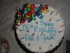 2001 Chelmsford MA P8050000 Birthday Cake