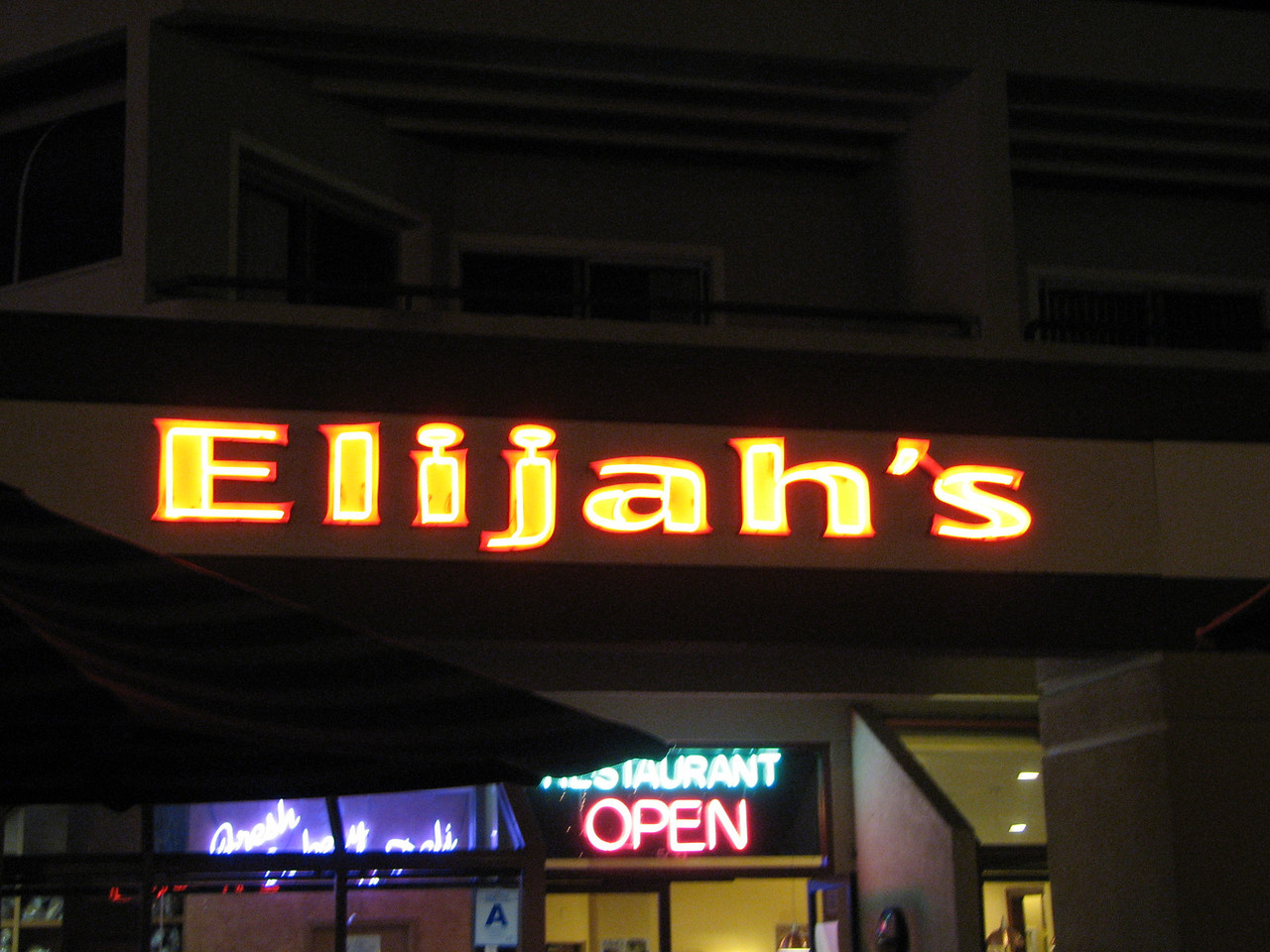 2006 09 16 Sat - Elijah's Deli neon sign in SD with Neal & Michelle Lockett, and Dale Harmon