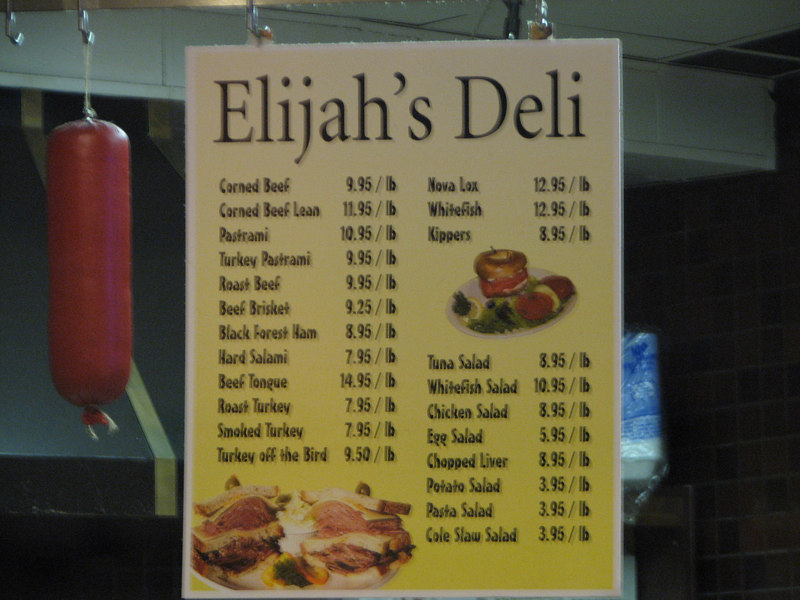 2006 09 16 Sat - Elijah's Deli menu in SD with Neal & Michelle Lockett, and Dale Harmon