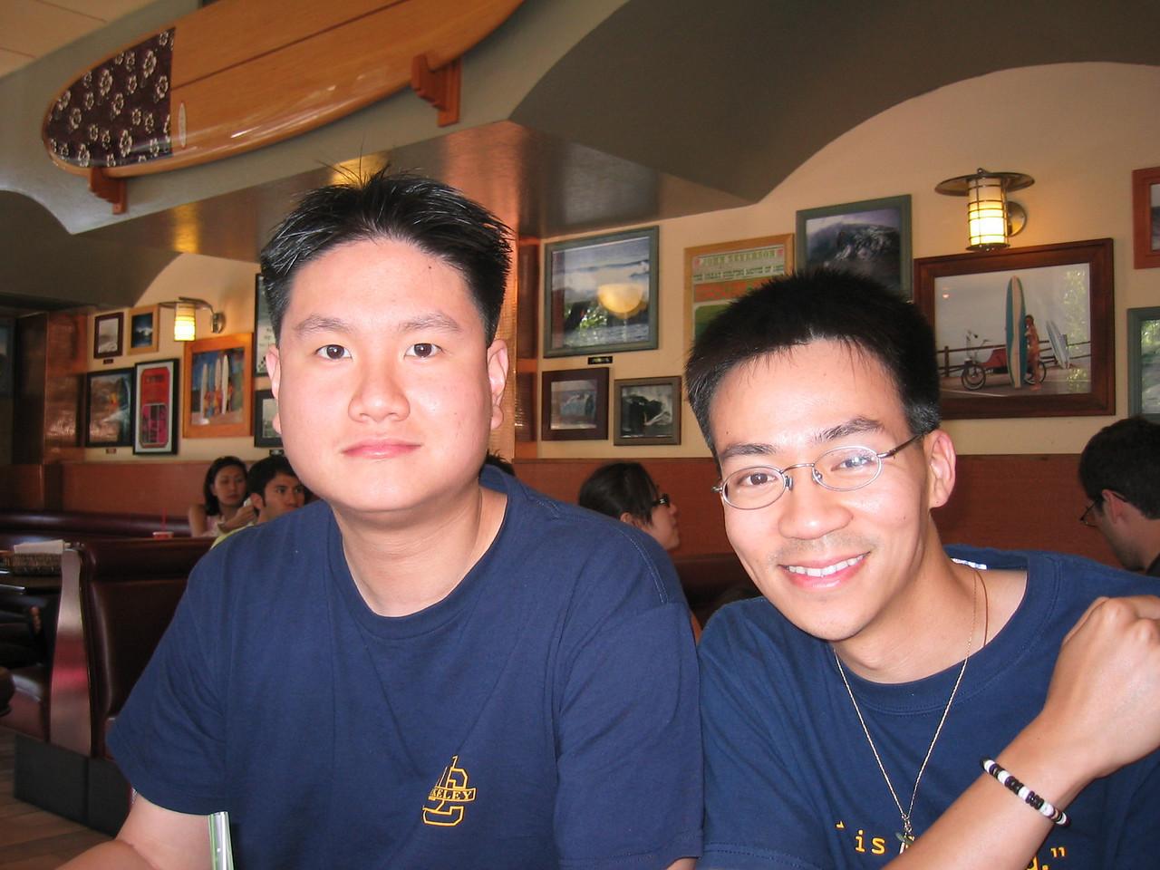 2005 07 04 Mon - Ming Lu visits South Bay - at Pizza My Heart