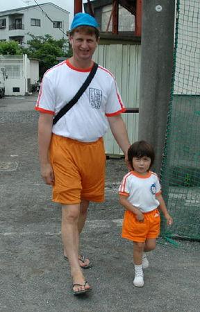Kurt, Yumiko & Emily (Japan)