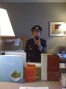 Kaptain Kozo