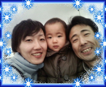 Yoshi   family
