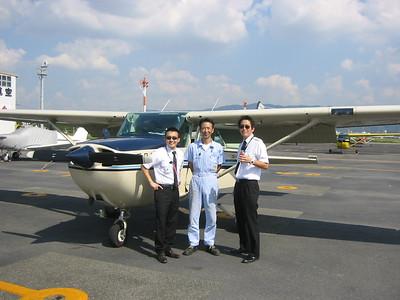 Asahi Air