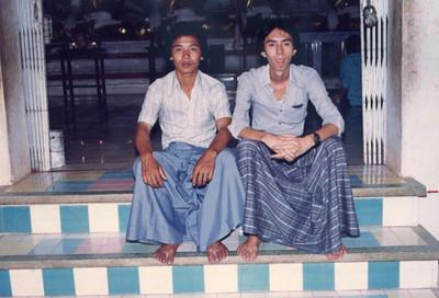 With Than Naing
