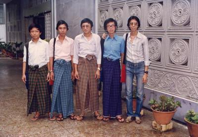 Classmates at RASU