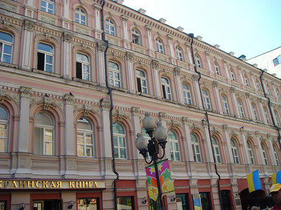 Friends in Moscow & Amsterdam Tour